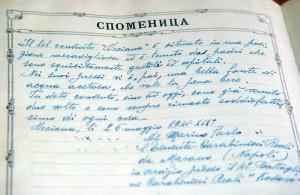 registro monastero Decani